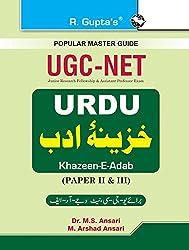 UGC-NET JRF & Assistant Professor- Khazeen-E-Adab Urdu (Paper II & III) Exam Guide