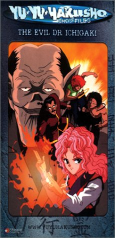 Yu Yu Hakusho: Dark Tournament - Evil Dr [VHS]
