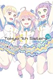 Tokyo 7th Sisters -episode.Le☆S☆Ca- 後編<Tokyo 7th Sisters -episode.Le☆S☆Ca->