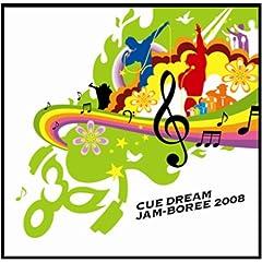 【クリックでお店のこの商品のページへ】CUE DREAM JAM-BOREE 2008 熱き魂~闘魂兄弟頂上決戦!命を賭けた友情