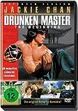 Drunken Master-the Beginning-Extended Version [Import allemand]