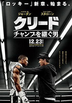 クリード チャンプを継ぐ男 (ムビチケオンライン券)