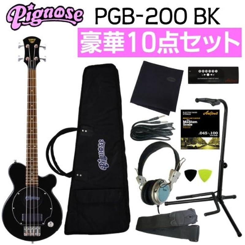 【베이스 호화10점 세트】Pignose PGB-200 《피구노즈》 스피커 내장 미니 베이스