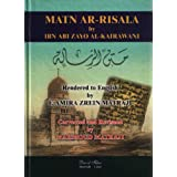 Matn Ar-Risala (Revised Edition)