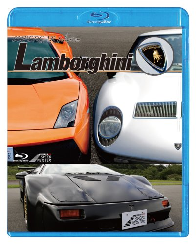 SUPERCAR Selection Lamborghni(Blu-ray Disc)
