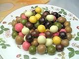 マカダミア チョコボール 8種類ミックス 「からふる」 500g