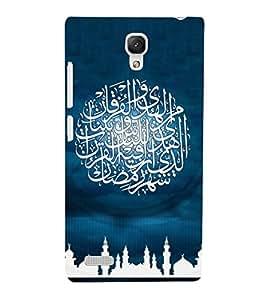 EPICCASE islamic Mobile Back Case Cover For Xiaomi Redmi Note 4G (Designer Case)