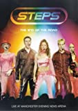 Steps : The End Of The Road [DVD]