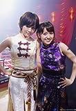 【日本国外専用発送(国内用は別途出品しています)】Japanese idol AKB48's Atsuko Maeda and Yuko Oshima photo