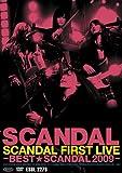 SCANDAL FIRST LIVE-BESTSCANDAL 2009- [DVD]