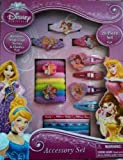 Princess Girls Hair Accessory Set