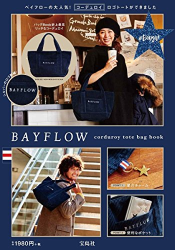 BAYFLOW 2017 ‐ BAYFLOW corduroy tote bag book 大きい表紙画像