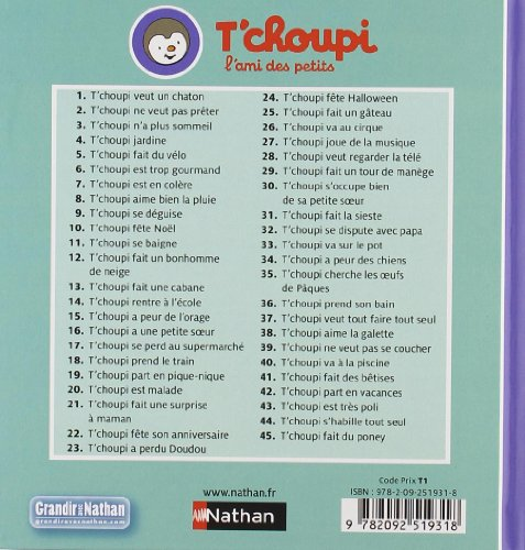 T 39 choupi va a la piscine thierry courtin fernand nathan t for Choupi a la piscine