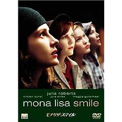 ���i���U�E�X�}�C�� [DVD]