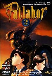 Patlabor 2 : The Movie