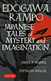 img - for Japanese Tales of Mystery and Imagination book / textbook / text book