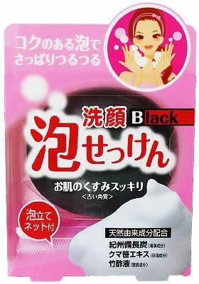 クロバー 洗顔泡石けん・黒 80g