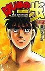 はじめの一歩 第112巻 2015年11月17日発売