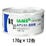 アイムス 療法食 Aアシスト 高栄養 犬猫用 缶 170g × 12缶