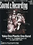Sound & Recording Magazine (サウンド アンド レコーディング マガジン) 2009年 11月号 [雑誌]