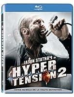 Hyper tension 2 [Blu-ray]