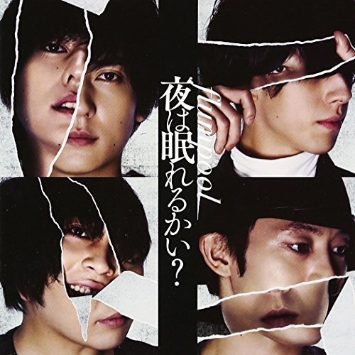 CD : Flumpool - Yoru Ha Nemurerukai? (Hong Kong - Import)