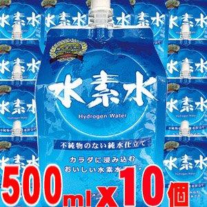 超高濃度 水素水 500mlx10個 4543268072557