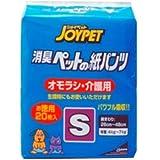 JOYPETペットの紙パンツオモラシ・介護用 S20枚入り