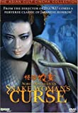echange, troc Snake Woman's Curse [Import USA Zone 1]