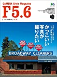 F5.6(エフゴーロク) vol.3[雑誌]
