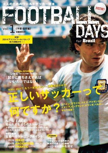 FOOTBALL DAYS Vol.1 (ぴあMOOK)