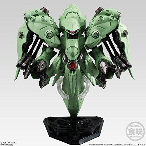 FW GUNDAM CONVERGE EX12 ノイエ・ジール 1個入 食玩・ガム (ガンダム)