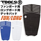 TOOLS ツールス ファンボード用 ロングボード用 デッキパット サーフィン FUN/LONGブラック