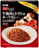S&B 100kcal牛挽肉とトマトのキーマカレー中辛 160g×5個