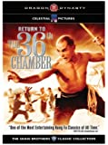 Return To The 36th Chamber [Import]