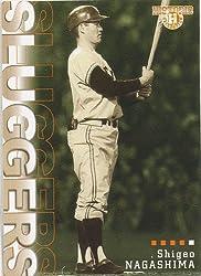 BBM プロ野球カード 2002 [SLUGGERS] B02 長嶋 茂雄