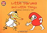 img - for Little Daruma & Little Tengu: A Japanese Children's Tale book / textbook / text book