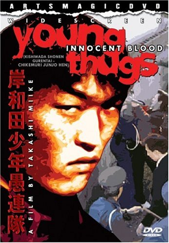 Cover art for  Young Thugs: Innocent Blood