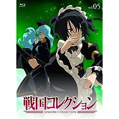 �퍑�R���N�V���� Vol.05 [Blu-ray]