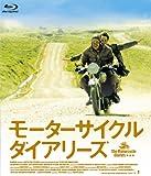 モーターサイクル・ダイアリーズ Blu-ray[Blu-ray/ブルーレイ]