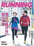 Running Style(�����j���O�E�X�^�C��) 2016�N2���� Vol.83�m�G���n