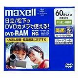 maxell ビデオカメラ用 DVD-RAM 60分 1枚 10mmケース入 DRM60HG.1P A