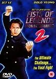 echange, troc Fists of Legends 2