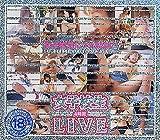 女子校生LIVE [DVD]