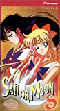 Sailor Moon S V.3