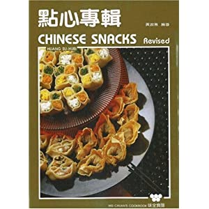 Chinese Snacks (Wei Quan Livre en Ligne - Telecharger Ebook