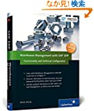 Warehouse Management With Sap Erp: Functionality and Technical Configuration