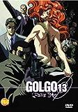 Golgo 13: The Queen Bee [DVD]