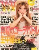 ViVi (ヴィヴィ) 2012年 08月号 [雑誌] [雑誌] / 講談社 (刊)
