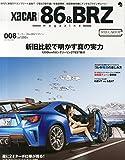 XaCAR86&BRZmagazine(ザッカー86&BRZマガジン) 2015年 07 月号 [雑誌]